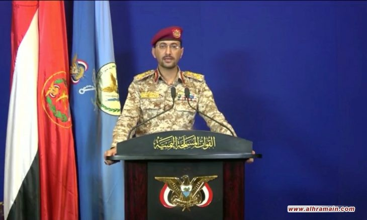 الحوثيون يهددون بعمليات أوسع في عمق السعودية