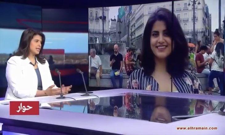 علياء الهذلول: شقيقتي لجين تعرضت للتعذيب والتحرش.. والقحطاني هددها بالتقطيع بعد اغتصابها- ( فيديو)