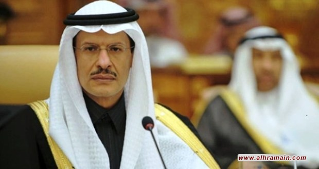 """مسؤول سعودي لـ """"رويترز"""": لا تغيير في سياسات المملكة النفطية"""