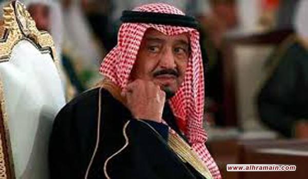 العنجهية السعودية