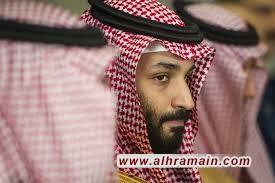 واشنطن بوست: منتدى إعلامي سعودي لتبييض صورة الرياض