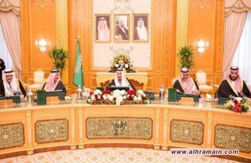 """السعودية تجدد رفض """"ادعاءات"""" وضع عراقيل أمام الحجاج القطريين"""