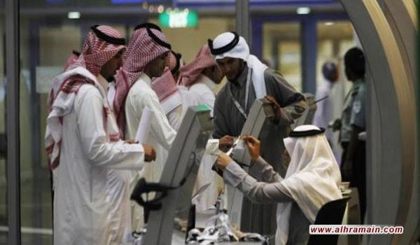 عاطلون عن العمل في السعودية يدعون على تويتر للتظاهر الأحد