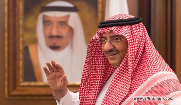 بوادر انشقاق داخل العائلة الحاكمة.. أمير سعودي يشيد بابن نايف: غادر موقع المسؤولية مرفوع الرأس