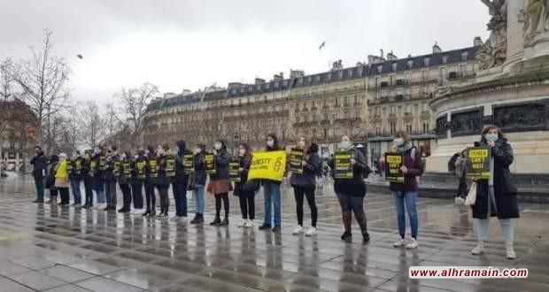 فرنسا | وقفة احتجاجية تُطالب بوقف بيع الأسلحة إلى السعودية