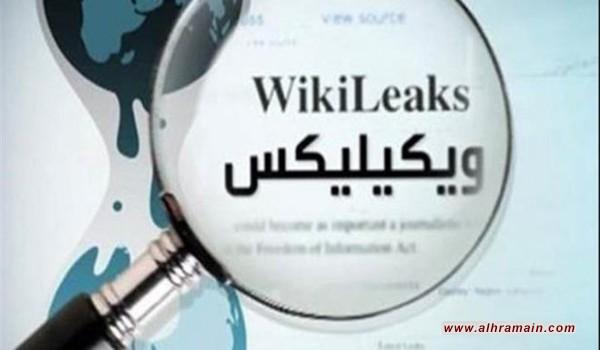 بالأسماء.. ملفات سرية تفضح شخصيات إعلامية شهيرة تطلب تمويل من السعودية