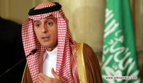السعودية تصعد لهجتها تجاه ايران على خلفية الصاروخ اليمني
