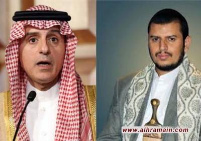 تلميحٌ سعوديٌّ مُفاجِئ بانسحابٍ عسكريٍّ وشيكٍ من حَرب اليمن والتّركيز على صَعدة والحدود الجنوبيّة..