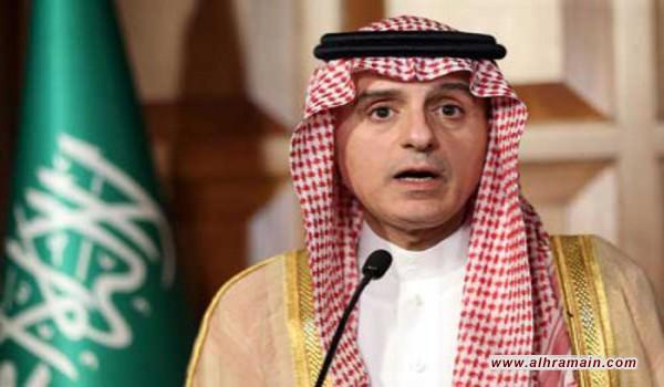 """سياسة سعودية """"مهادنة"""" تلوح بغصن الزيتون لادارة ترامب القادمة.."""