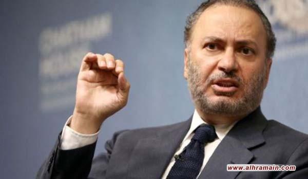 الإمارات تجدد اتهاماتها للسعودية بدعم الإرهاب
