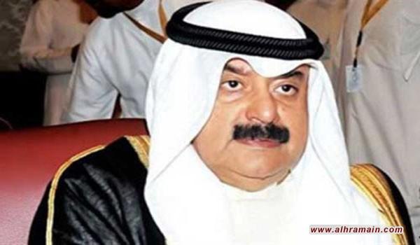 الكويت تأسف لتصريحات مستشار بالديوان الملكي السعودي بحق احد وزرائها لما تمثله من مساس بالعلاقات الاخوية بين البلدين