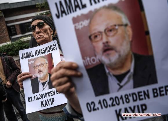 التايمز: ترامب يمشي على حبل مشدود في قضية اختفاء جمال خاشقجي