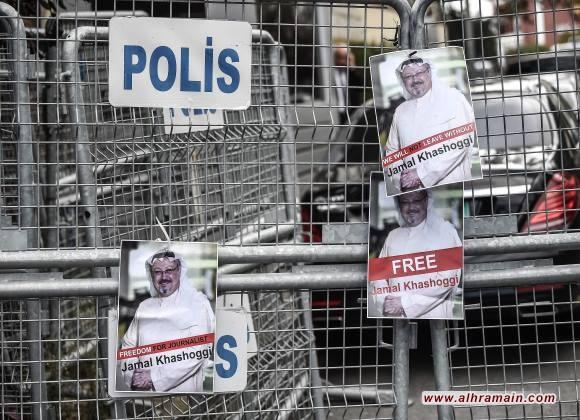 """الغارديان: قضية خاشقجي """"قد تؤثر على دعم بريطانيا لتدخل السعودية في اليمن"""""""