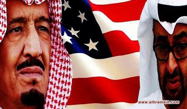 ما هي قرارات البيت الأبيض بشأن الملف اليمني؟