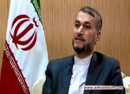 عبد اللهيان: ولي العهد السعودي ينقل رسائل لإيران من ترامب لتخفيف التوتر في منطقة الخليج