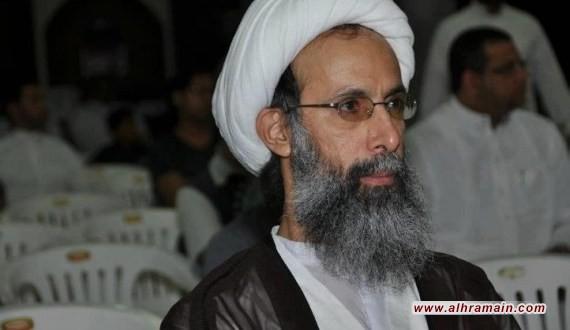 منظمة حقوقية: السعودية أثبثت بإعدام النمر تجاهلها التام لأي صوت إصلاحي