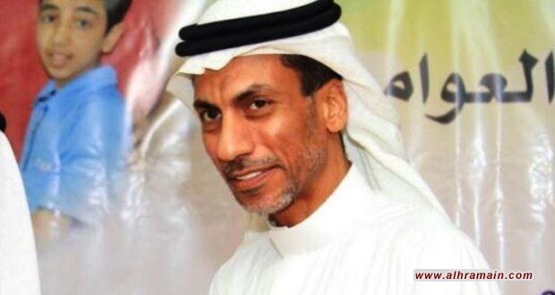 النظام السعودي يشدد استهدافه للقطيف: اعتقال أيمن مهنا الزاهر عضو لجنة الرامس