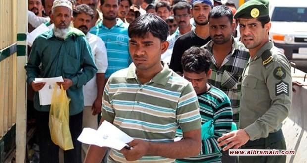 """""""هروب"""" العمالة الأجنبية من السعودية بمعدلات غير مسبوقة"""