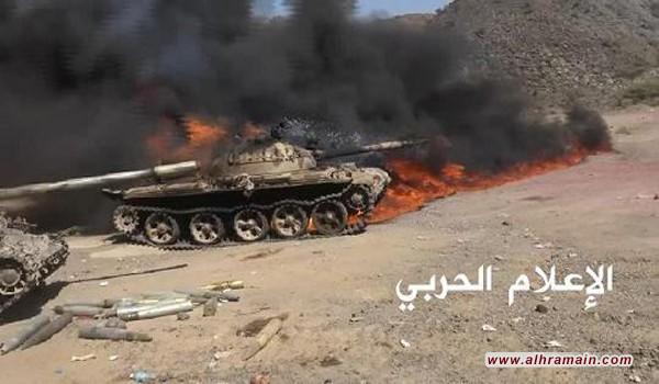 مصرع وجرح اعداد من مرتزقة العدوان السعودي بصرواح