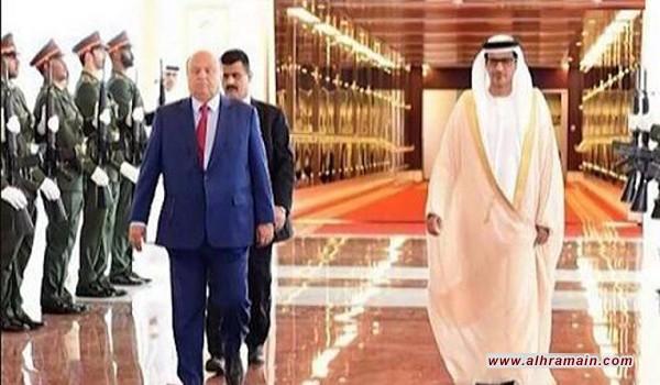 في يوم واحد .. الفار هادي يتعرض للإهانة مرتين في الامارات والسعودية
