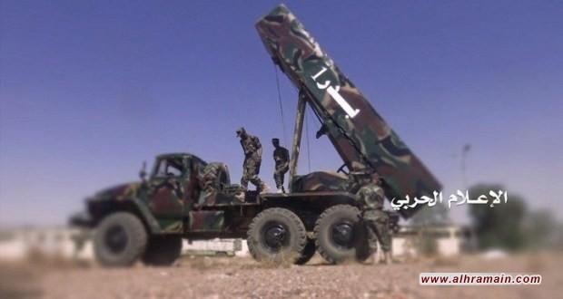 سريع يكشف منظومتين دفاعيتين أسقطت طائرات سعودية وأميركية