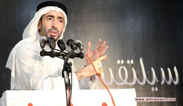 السلطات السعودية تمنع عائلة المعتقل فاضل المغسل من زيارتِه