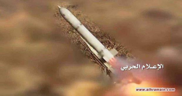 """جيزان: صواريخ """"زلزال 1"""" تدمر مواقع سعودية وتشعل حرائق كبيرة فيها"""
