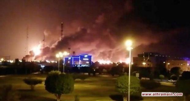 """""""وول ستريت جورنال"""": إصلاح أضرار المنشآت النفطية السعودية سيستغرق شهوراً"""