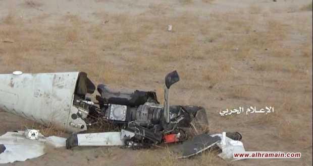 إسقاط خامس طائرة تجسس سعودية في الحد الجنوبي خلال أسبوع