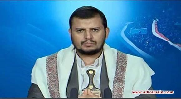 """زعيم الحوثيين يؤكد التزامهم باتفاق ستوكولهم ويتهم الطرف الاخر """"بعرقلة"""" الاتفاق ويستنكر حصار التحالف للبلد"""