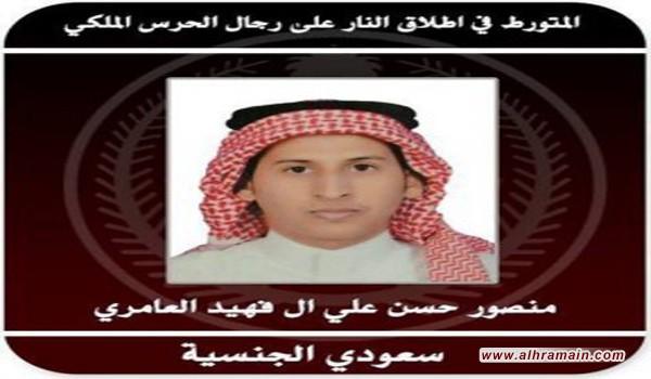 عكاظ: عشيرة منفذ عملية قصر السلام في جدة تتبرأ منه