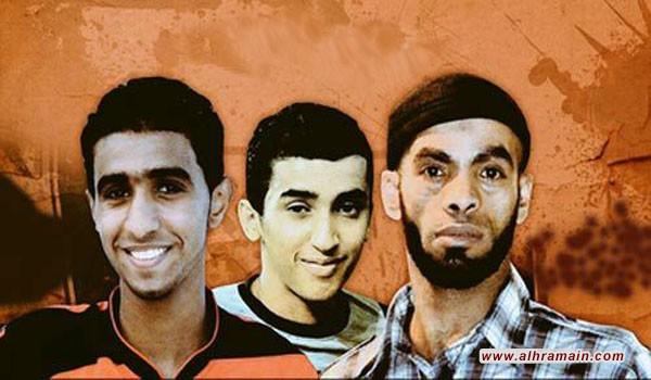 مصدر امني سعودي يكشف: هذا من اعدم مشيمع والسميع والسنكيس!!