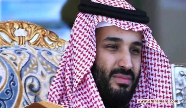 """محمد بن سلمان بصدد ضم """"الهيئة"""" إلى الشؤون الإسلامية لتقليص صلاحياتها"""