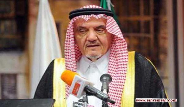 وفاة الأمير محمد الفيصل صاحب فكرة البنوك الاسلامية واستغلال جبال الثلج في القطب الشمالي لحل مشكلة المياة في السعودية