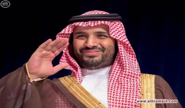 نيزافيسيمايا غازيتا: الأمير السعودي يأخذ بلب سيد البيت الأبيض