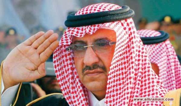 تساؤلات حول تغيب الأمير محمد بن نايف في جنازة وعزاء عمه