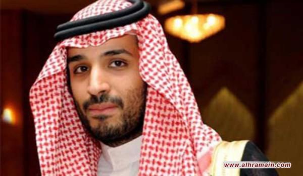السعودية تنفي زيارة محمد بن سلمان سراً لإسرائيل