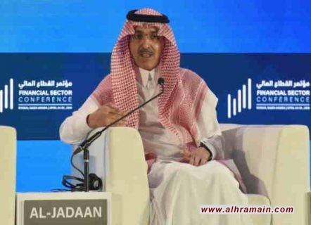 الفاينانشال تايمز: السعوديون يخفضون الإنفاق الحكومي في محاولة لرفع المعنويات