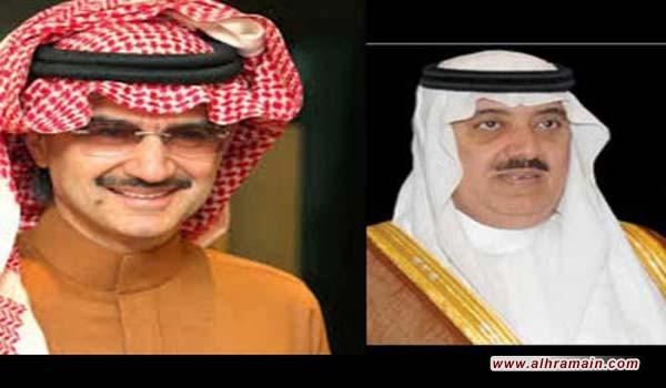 لجنة مكافحة الفساد برئاسة الامير بن سلمان توقف 11 اميرا وعشرات الوزراء السابقين في السعودية بينهم الامير بن طلال