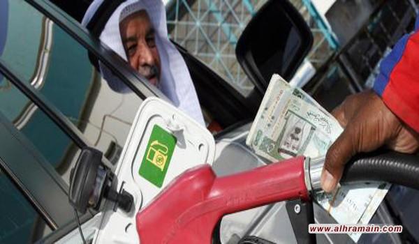 رويترز: تباطؤ نمو الإقتصاد السعودي