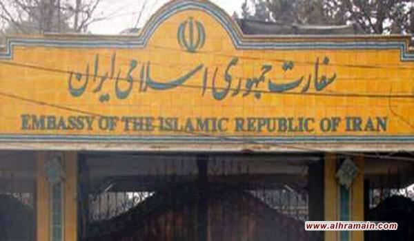 السفارة الإيرانية في كابول: السعودية تدعم مختلف الجماعات الإرهابية في المنطقة
