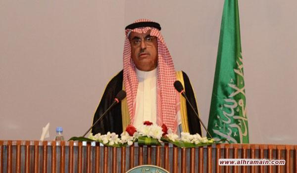 مسرحية محاكمة العرج محاولة للتغطية على استبداد آل سلمان بالحكم