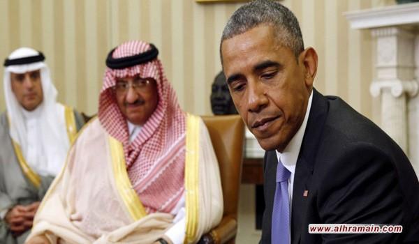 """هل ستبقى العلاقات السعودية الأمريكية """"كالزواج الكاثوليكي"""" بالرغم من توتر العلاقات ؟"""