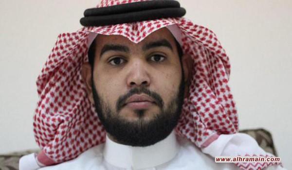 محمد بن سلمان يسحق حقوق الإنسان عبر موجة اعتقالات