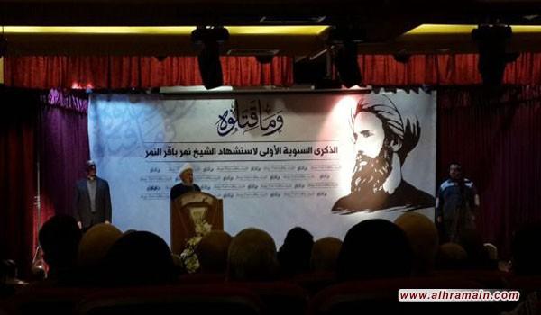 بيروت: إحياء الذكرى السنوية الأولى لاستشهاد الشيخ نمر النمر