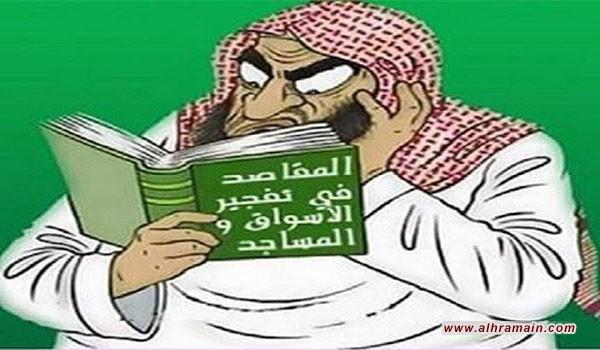 الوهابية دين الارهاب .. الجزء الثالث