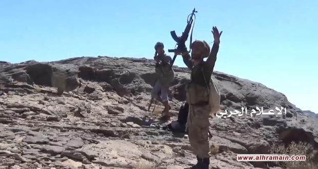 مصدر عسكري يمني: السيطرة على موقع للجيش السعودي في نجران