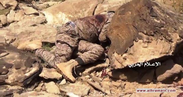 """مقتل عسكريين سعوديين بمواجهات مع الجيش اليمني و""""اللجان الشعبية"""" في جيزان"""