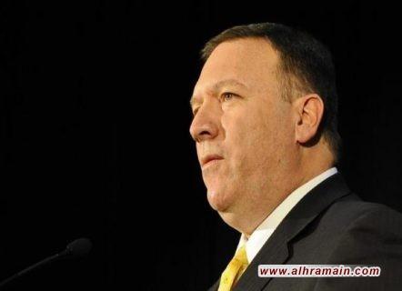 بومبيو: الإدارة الأمريكية لن تسمح للمملكة العربية السعودية بأن تصبح قوة نووية وتهدد إسرائيل (فيديو)