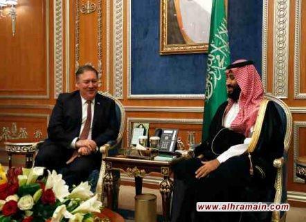 وزير الخارجية الأمريكي وولي العهد السعودي يبحثان المستجدات الإقليمية والدولية والجهود الرامية لتعزيز الأمن والاستقرار